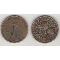 Эквадор km104 1 центаво 2000 год (f09)