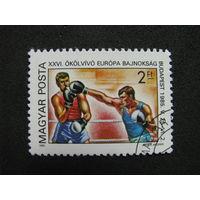 Венгрия 1985 XXVI чемпионат Европы по боксу в Будапеште