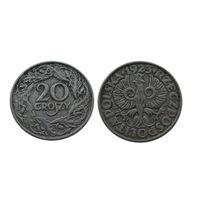 20 грошей 1923 отличные!