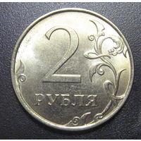 2 рубля 2016 г, ММД