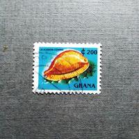 Марка Гана 1997 год  Стандартный выпуск