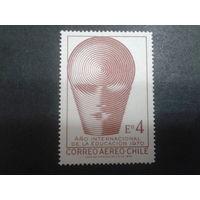 Чили 1970 эмблема, ЮНЕСКО
