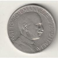 Италия 2 лира 1923