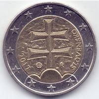 Словакия, 2 евро 2017 года.