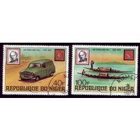 2 марки 1979 год Нигер Хилл 662-663
