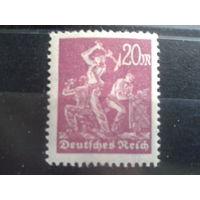 Германия 1923 Стандарт, работа 20м