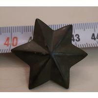 Звезда (бронза)