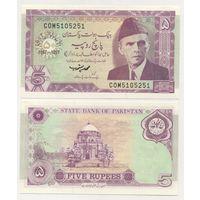 Пакистан 5 рупий образца 1997 года UNC p44 юбилейная