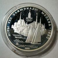 5 рублей олимпиада 80 Таллин