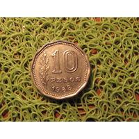 10 песо 1968 аргентина *759