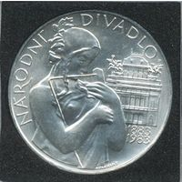 500 крон 1983  100 лет театру в Праге Серебро 0,9 Тираж 55 тыс. Состояние