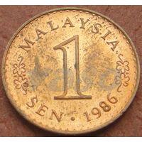 5018:  1 сен 1986 Малайзия