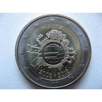 Мальта 2 евро 2012г. 10 лет евро наличными. (юбилейная) UNC!