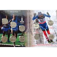 Олимпиада. Набор из 10 монет (Олимпиада 80. Москва - 6 монет. Олимпиада 2014 Сочи - 4 монеты UNC) в оригинальном подарочном альбоме