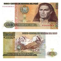 Перу 500 инти образца 1987 года UNC p 134b