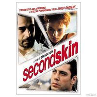 Вторая Кожа / Segunda piel (Хавьер Бардем,Хорди Молья,Ариадна Хилл) DVD5