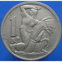 Чехословакия 1 крона 1924 (2-31) распродажа коллекции