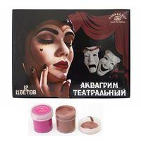 Краски для лица Аквагрим театральный, 240 мл, набор 12 цветов