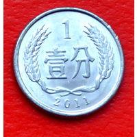 32-11 Китай 1 фынь 2011 г.