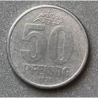 Германия (ГДР) 50 пфеннигов 1958 г