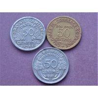 Франция 50 сантимов 1923, 1941 и 1942