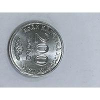 200 донг, 2003 г., Вьетнам