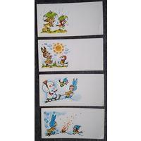 Старасте М. Поздравительные открытки. 1980-е. Мини. 4 шт. Чистые.