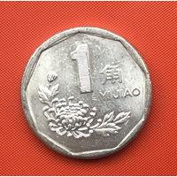 75-31 Китай, 1 джао 1993 г.