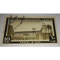 Ливия, история, итальянская колония, Триполи, распродажа