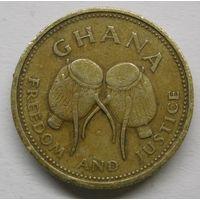 Гана 500 седи 1998 г