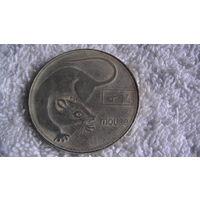 """Китайская монета """"крыса"""". распродажа"""