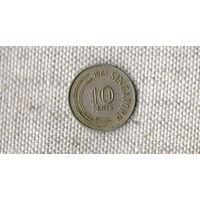Сингапур 10 центов 1967 /Фауна/ОN/