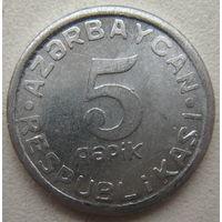 Азербайджан 5 гяпик 1993 г.