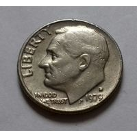 10 центов (дайм) США 1979 D