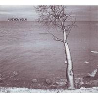 "Various ""Muzyka Voln"" Digipak-CD"