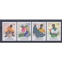 [1659] Замбия 1988. Быт и культура. СЕРИЯ MNH
