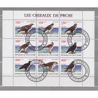 Птицы фауна  Кот-д Ивуар 2009  лот 49