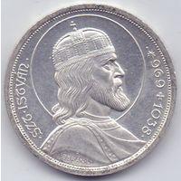 Венгрия, регентство Хорти. 5 пенгё 1938 года. Святой Иштван, 900 лет со дня смерти.