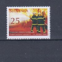 [2158] Словения 2006. Пожарная служба.Пожарные. Одиночный выпуск. MNH