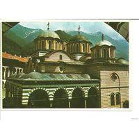 Открытка чистая   болгарская рильский монастырь