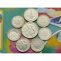 8 монет СССР. 50 копеек 1966, 1967, 1980, 1981, 1982, 1983; 1 рубль 1964, 1967.