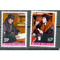 Бельгия, 1967, Памяти Эразма Ротердамского, 2 марки, MNH OG Живопись **(РН)