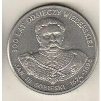 Польша 50 злотый 1983 Король Ян III Собеский