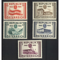 Австрия 1955 Mi# 1012-1016 (MNH**) 60 euro