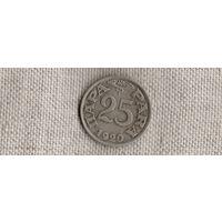 Югославия 25 пара 1920 /(MY)