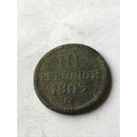 3 пфенинга 1803  - с 1 руб.