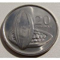 Гана. 20 песев 2007 год  KM#40