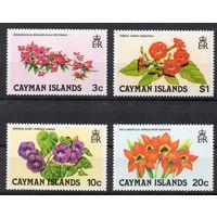 Флора Каймановы острова 1980 год чистая серия из 4-х марок (М)
