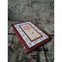 Деньги Украины. подарочное издание