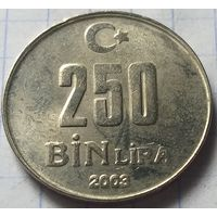 Турция 250.000 лир, 2003          ( 1-6-4 )